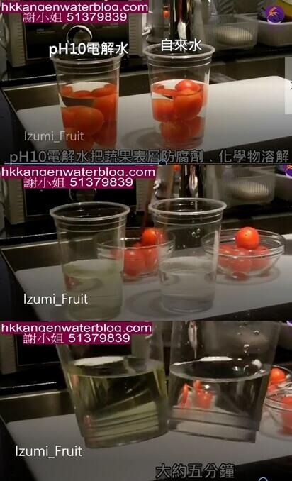 Izumi_Fruit_merge
